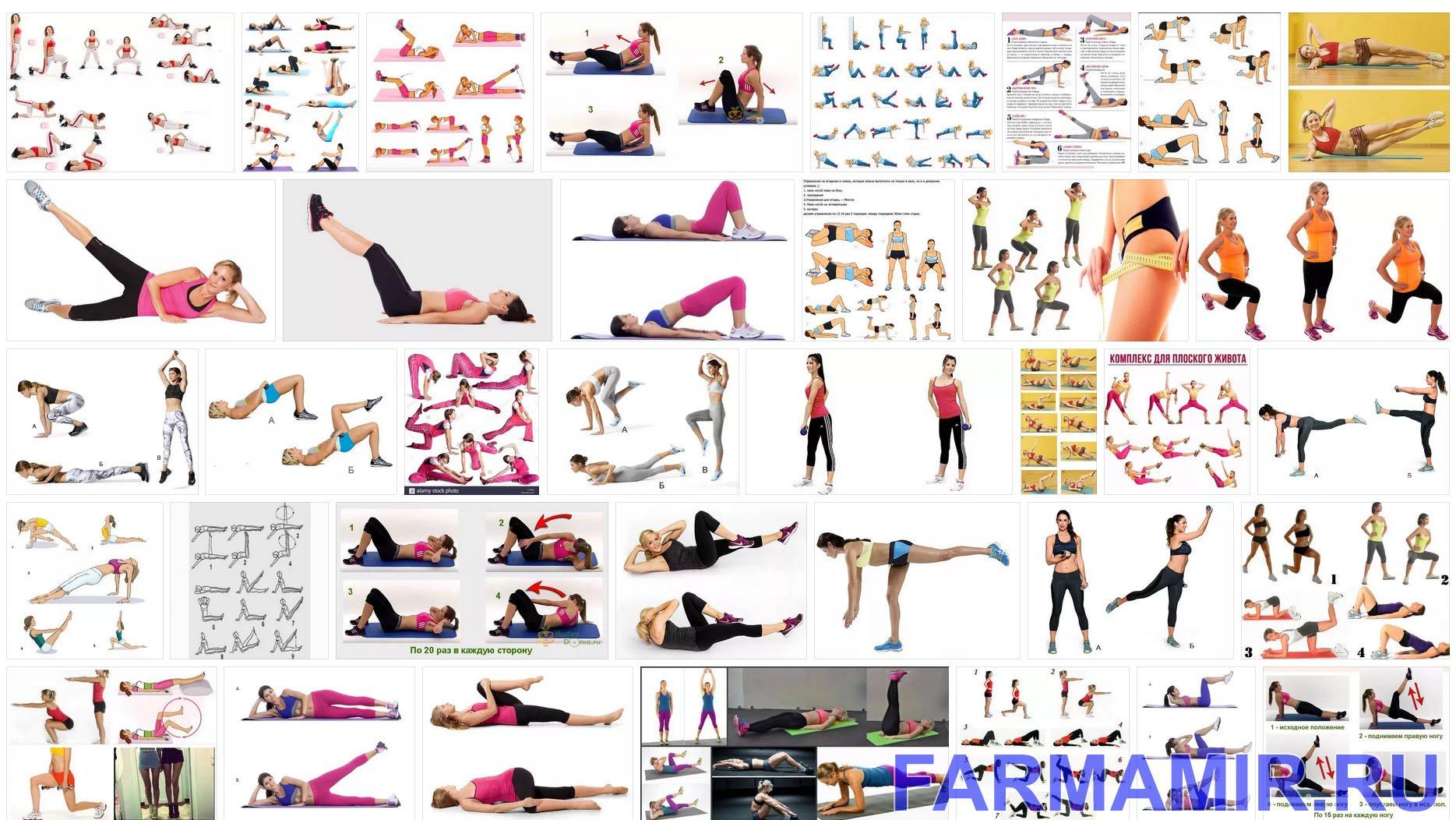 При Похудении Упражнения. Лучшие упражнения для похудения: ТОП-7 самых-самых